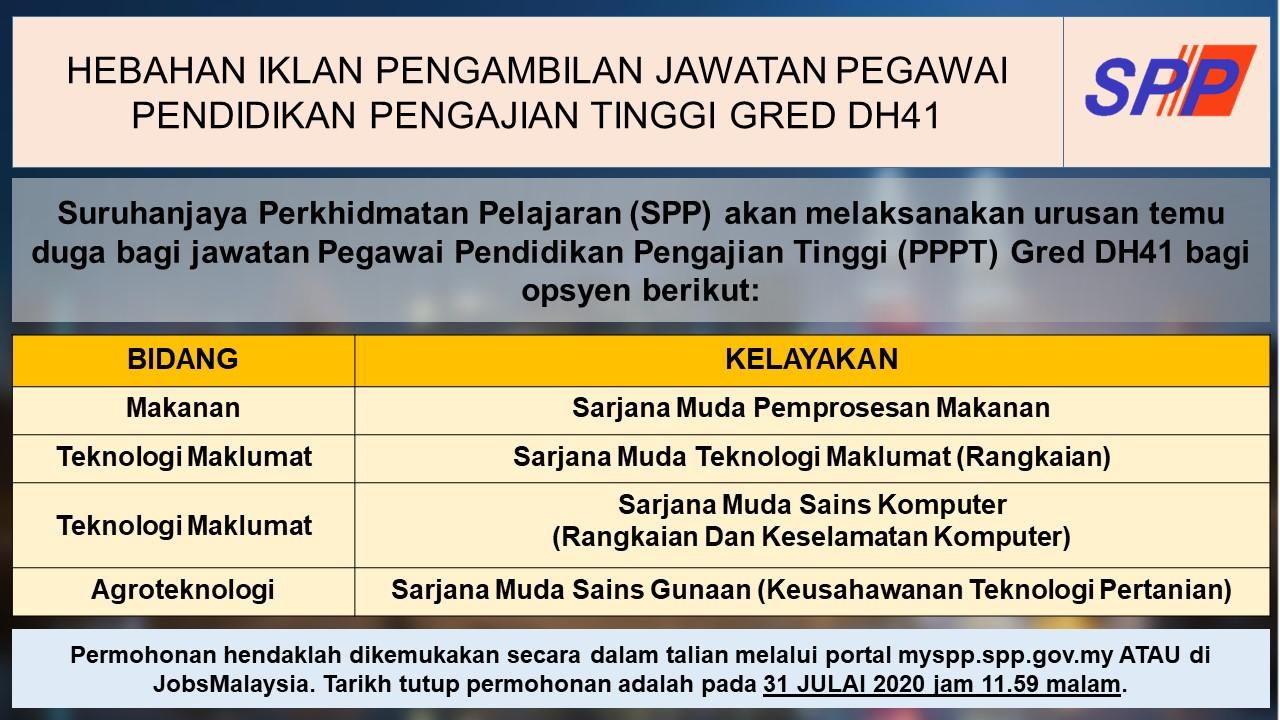 Portal Rasmi Suruhanjaya Perkhidmatan Pelajaran Hebahan Iklan Pengambilan Jawatan Pegawai Pendidikan Pengajian Tinggi Gred Dh41