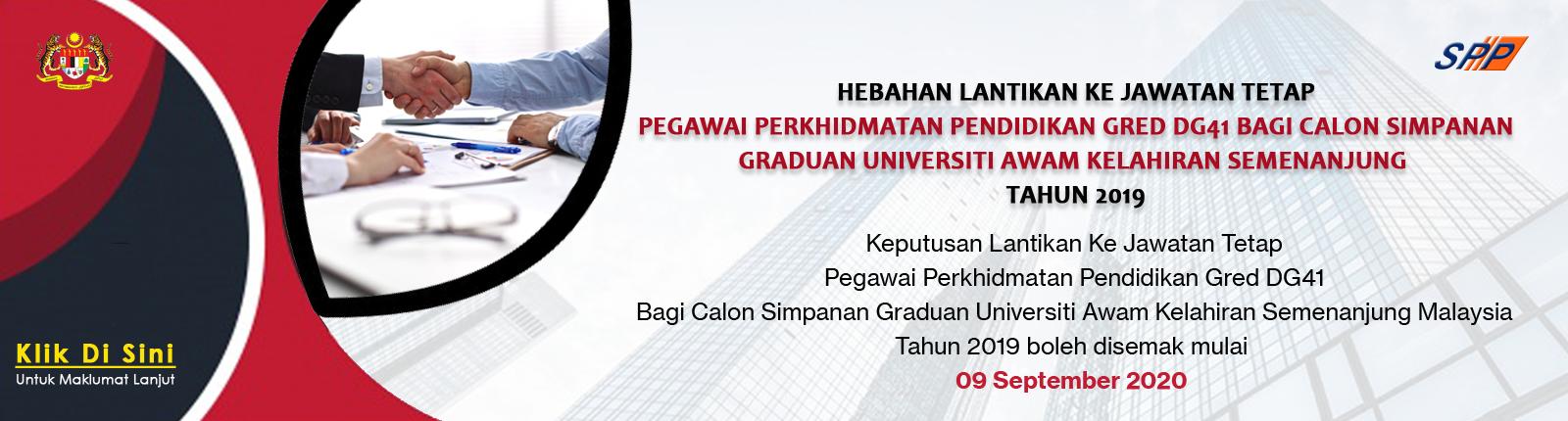 Portal Rasmi Suruhanjaya Perkhidmatan Pelajaran Utama